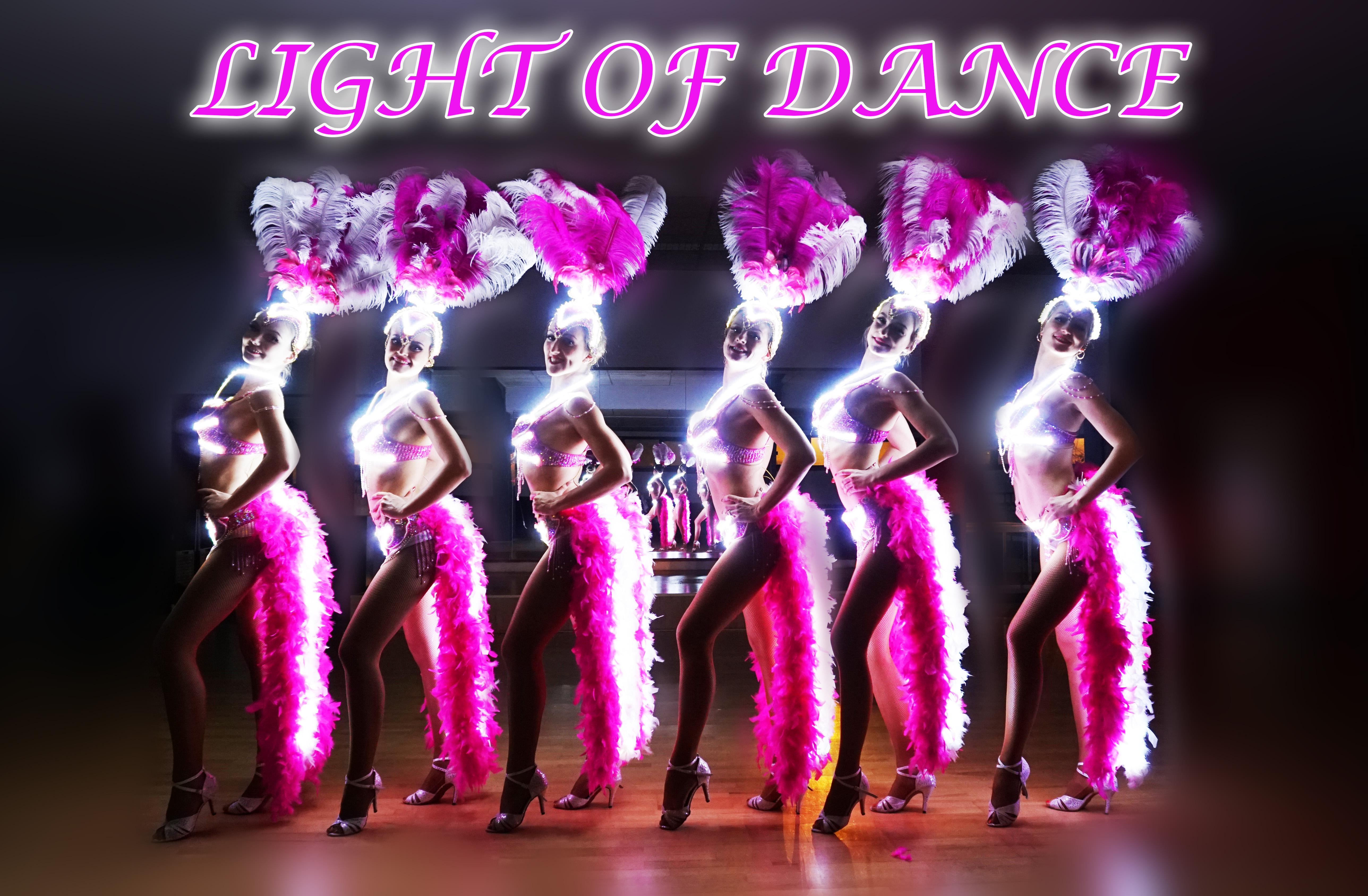 led samba dance